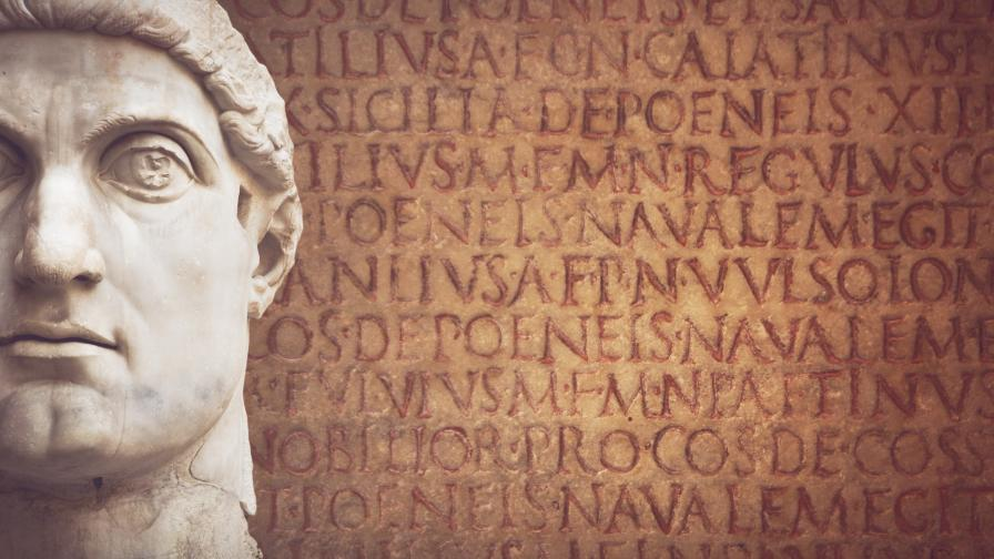 <p>На <strong>7 март</strong> в<strong>&nbsp;Римската империя...&nbsp; &nbsp;</strong></p>