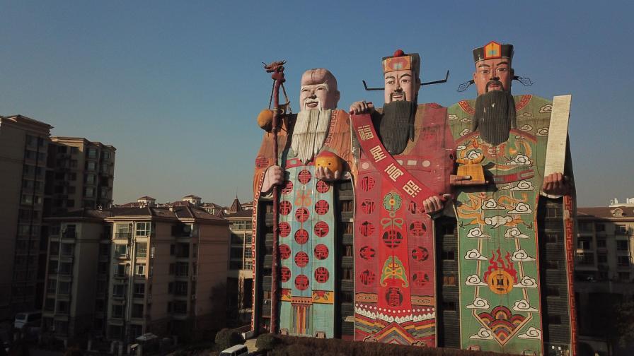 <p>Три огромни божества пазят хотел от зли сили (видео)</p>