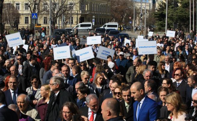 Шествие за Деня на спасението на българските евреи