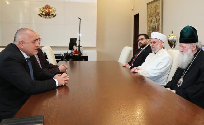 Борисов, патриархът и главният мюфтия обсъдиха дълговете на вероизповеданията