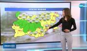 Прогноза за времето (11.03.2019 - централна емисия)