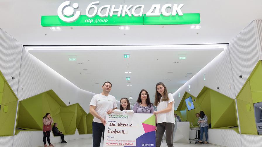 """16-годишната Жанет от София е големият победител в """"Национална финансиада"""""""