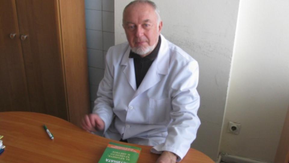 Проф. Божидар Попов