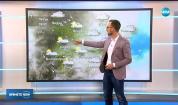 Прогноза за времето (13.03.2019 - обедна емисия)