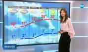 Прогноза за времето (13.03.2019 - централна емисия)