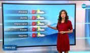 Прогноза за времето (15.03.2019 - централна емисия)