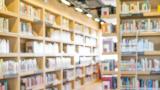 <p>Мъж върна книга на библиотека <strong>след 53 години</strong></p>