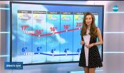 Прогноза за времето (19.03.2019 - централна емисия)