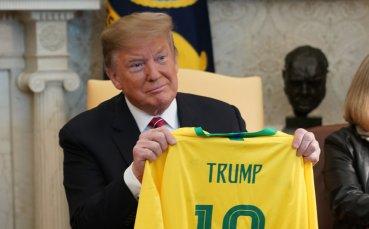 Доналд Тръмп е готов за плеймейкър на Бразилия