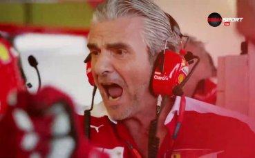 Какво се случи в първия уикенд от новия сезон във Формула 1?