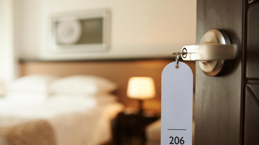 <p>Скандал в <strong>Южна Корея</strong>: Скрити камери в хотелите</p>