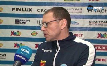 Живков: ЦСКА прояви характер в по-важните мигове