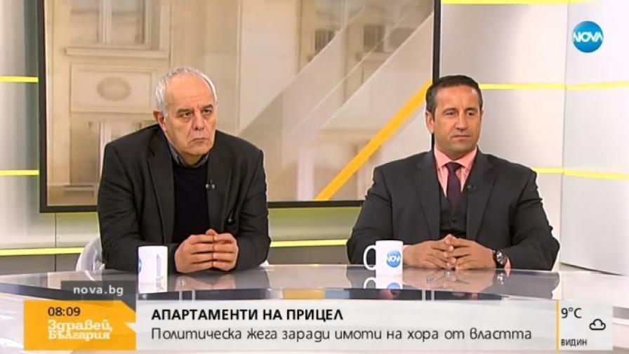 Имотите на властта: Предизборно, САЩ, как ще реагира Борисов