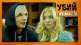 Иван Тишев и Instagram звездата Доби Тафкова се обединяват от обща цел