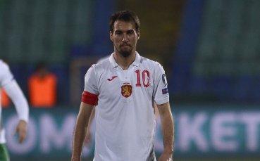 Предложението на Попето за капитан на България