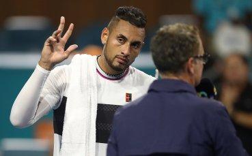Лошото момче на тениса с прекрасен жест, помогна на закъсала жена