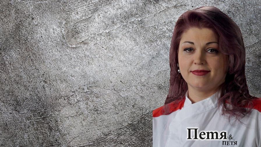 <p><strong>Петя </strong>след отпадането от Hell's Kitchen: <strong>Най-трудното в кухнята</strong> беше сладкото от лук</p>
