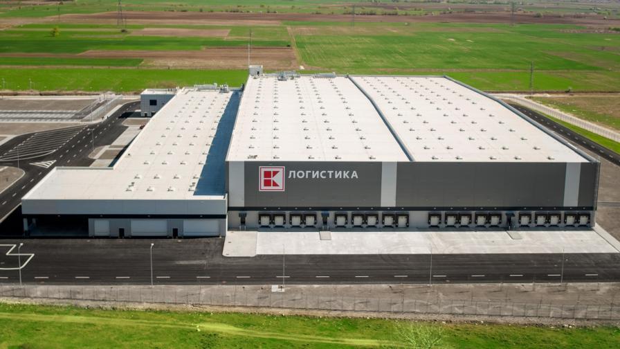 С инвестиция за над 64 млн. лева Kaufland откри новата си логистична база