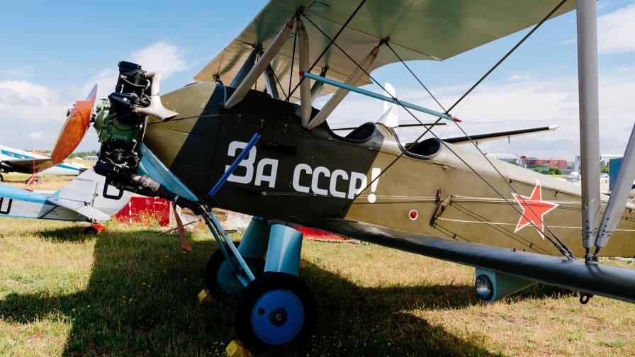 Поликарпов По-2, самолетът, на който летят Нощните вещици
