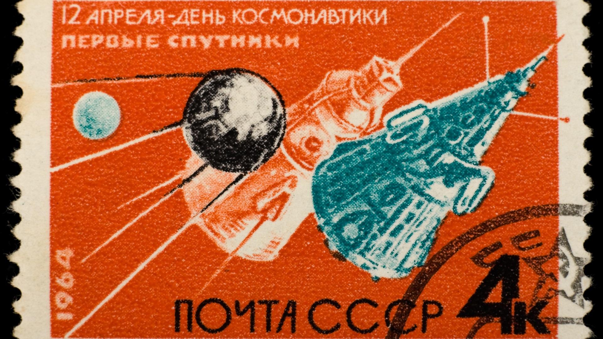 4. 11 пъти по-кратък е бил полетът на първия изкуствен спътник около земята