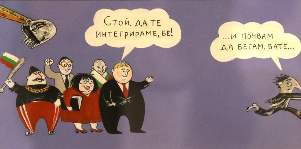 Маргарита Янчева