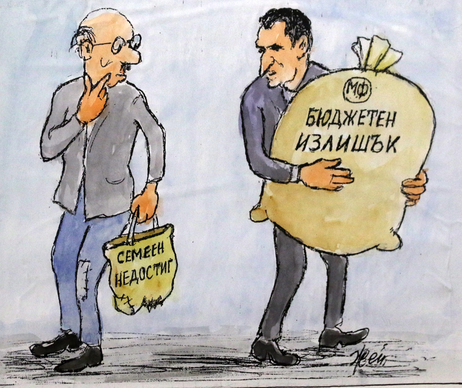 Жейно Жейнов