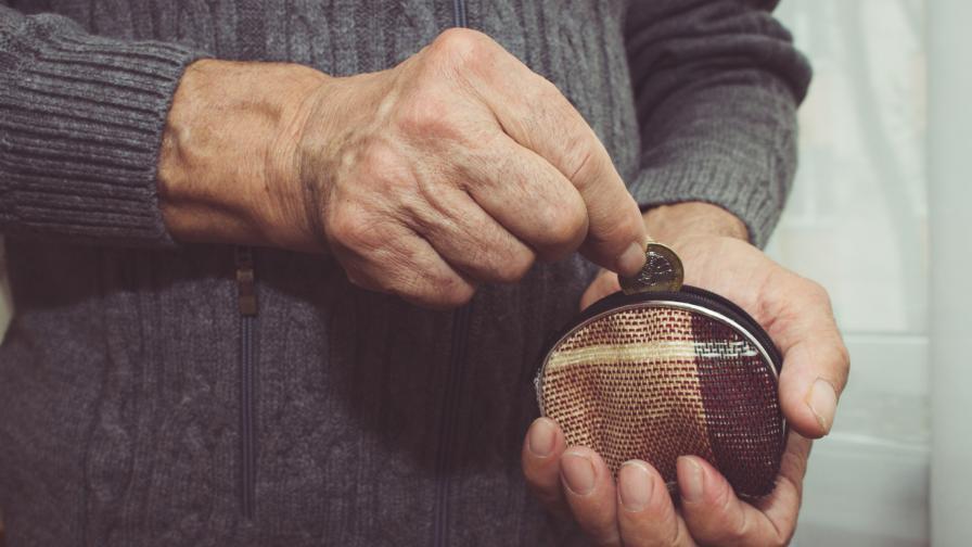Одобриха на първо четене преизчисляване на пенсиите
