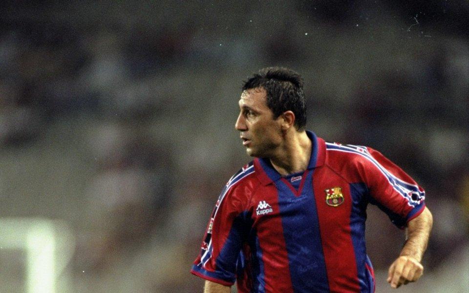 Стоичков се завръща на терена с екипа на Барселона