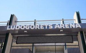 Лудогорец със становище за името на стадиона