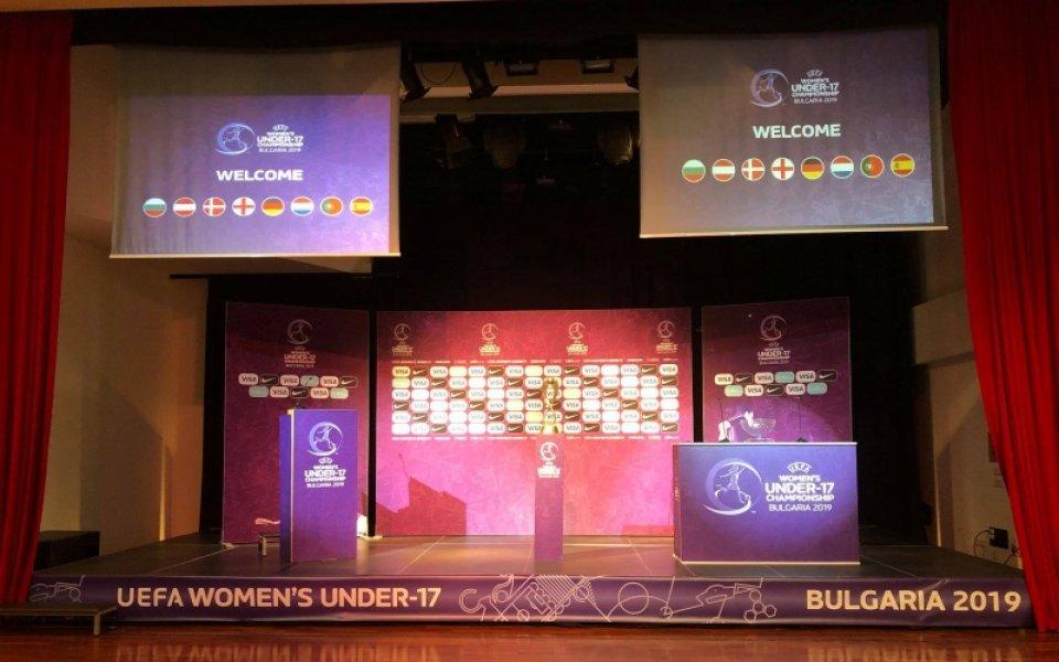 България в една група с Португалия, Дания и Испания на Европейското по футбол за девойки до 17 години