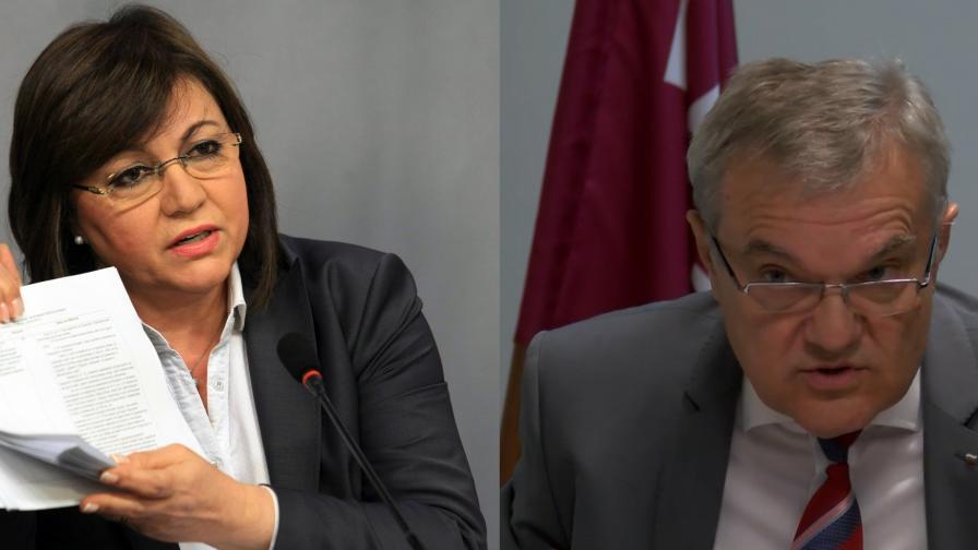 <p>БСП и АБВ спорят: Чия е &quot;Коалиция за България&rdquo;&nbsp;</p>