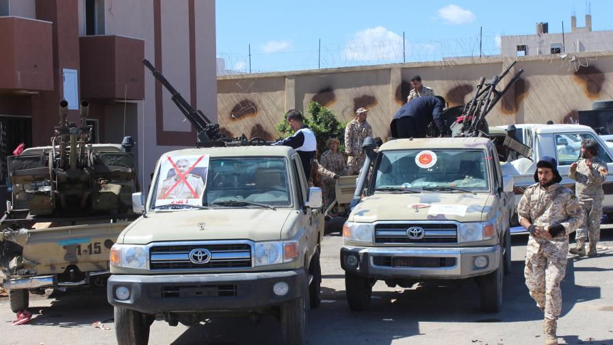 Либия пред нова война