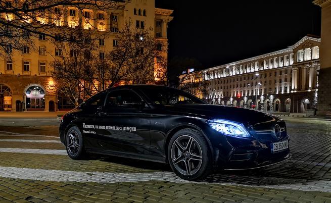 Mercedes-AMG C43 Coupe е липсващото звено (тест драйв)