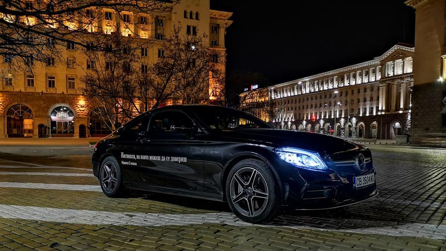 <p>Mercedes-AMG C43 Coupe е липсващото звено (тест драйв)</p>