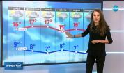 Прогноза за времето (09.04.2019 - централна емисия)