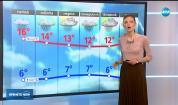 Прогноза за времето (11.04.2019 - централна емисия)