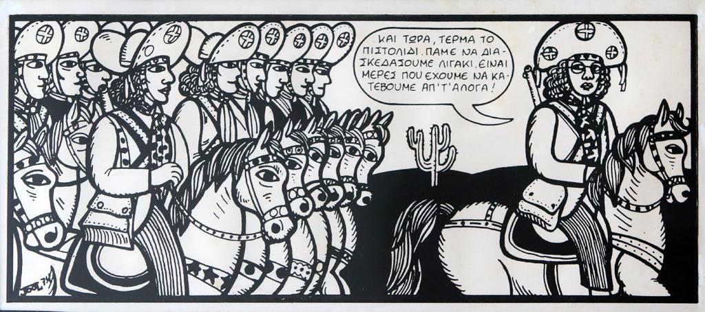 Той е график, учител, дизайнер на детски книги, списания и учебници в Бразилия. Неговите комикси са тиражирани в Унгария, Германия, Италия, Гърция, Испания и Бразилия. Изображенията на Оливейра излъчват както послания от зрелищната мултикултурна действителност в Бразилия, така и микс между традициите на Европа и Южна Америка, между митичното и реалното, между всемирната ирония и всеопрощаващата усмивка.