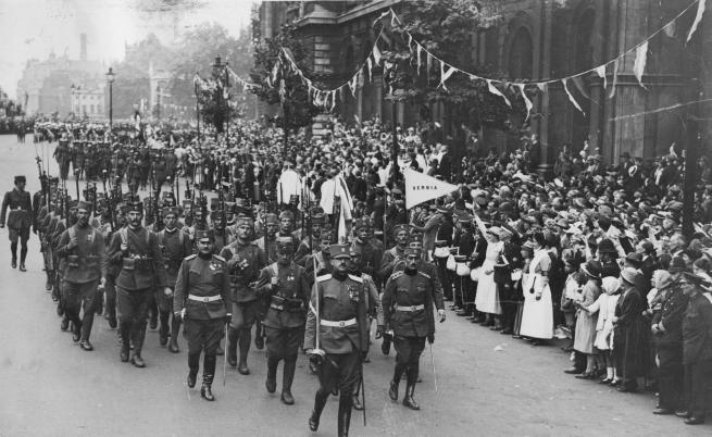 Сръбската армия след края на Първата световна война