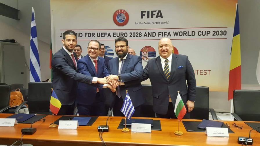 <p>България иска Европейско по футбол</p>
