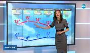 Прогноза за времето (14.04.2019 - централна емисия)