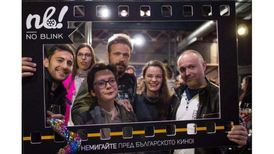 Ловът на емоции и къcи филми започна в Благоевград
