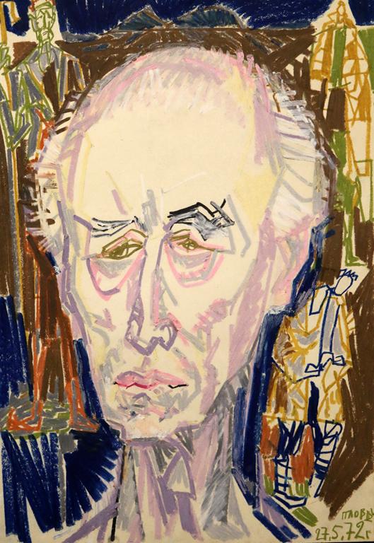 Атанас Пацев, портрет на Златю Бояджиев 1972г.