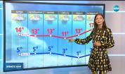 Прогноза за времето (17.04.2019 - централна емисия)