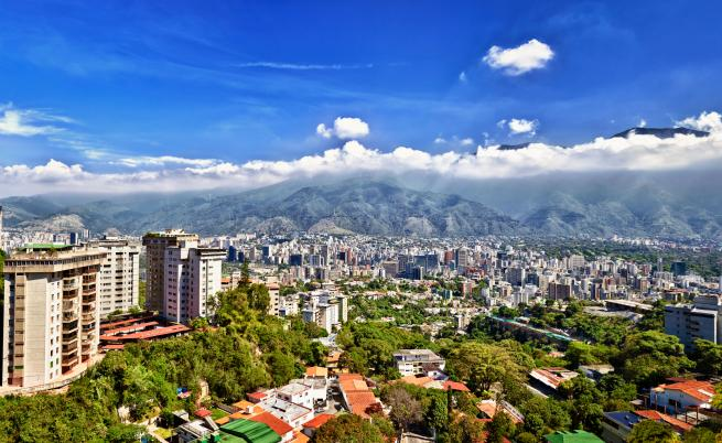 Венецуелската магистрала за кокаин до САЩ