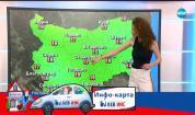 Прогноза за времето (18.04.2019 - централна емисия)