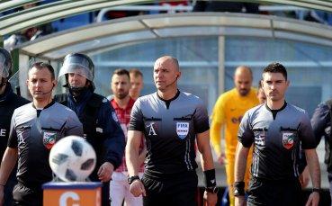 Обявиха съдията за първия плейоф за оставане в efbet Лига