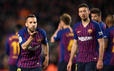 Барселона получава титлата още в събота, ако стане шампион