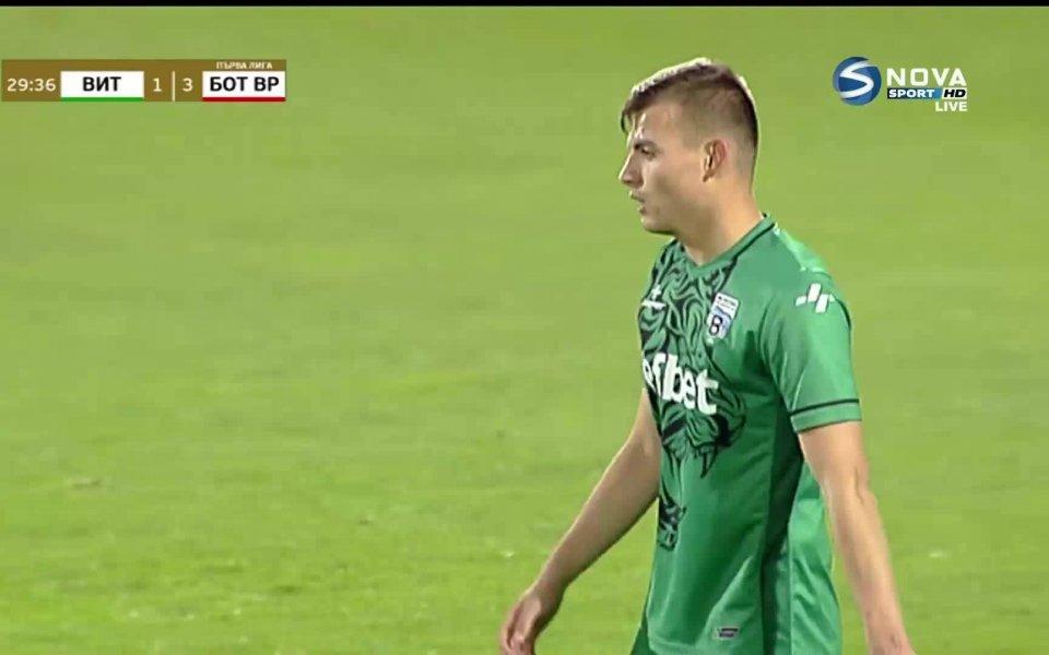 Витоша Бистрица върна един гол на Ботев Враца в 30-тата