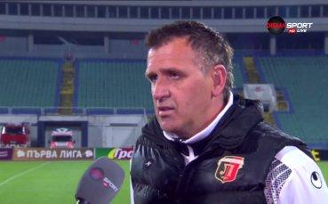 Бруно Акрапович: Искам да сме в добра форма за финала