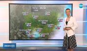 Прогноза за времето (25.04.2019 - обедна емисия)